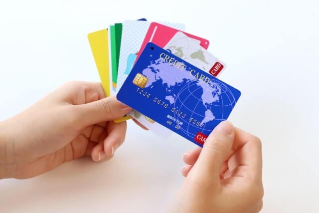 複数枚のカード