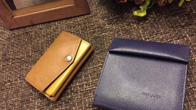 abrAsus小さい財布と薄い財布