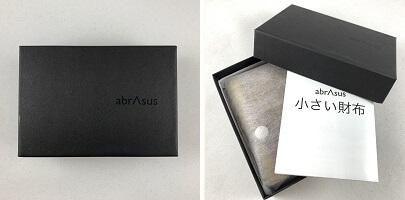 abrAsus小さい財布の箱
