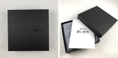 abrAsus薄い財布の箱