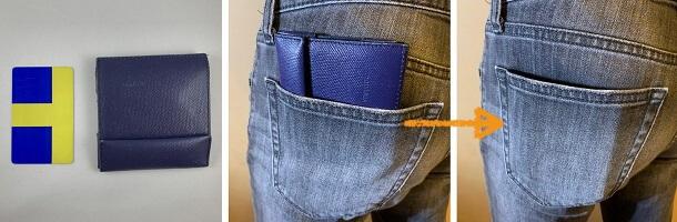 abrAsus薄い財布を後ろポケットに入れた