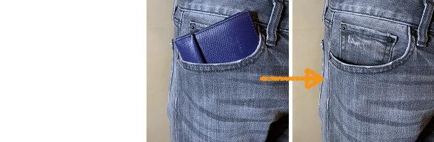 abrAsus薄い財布を前ポケットに入れた