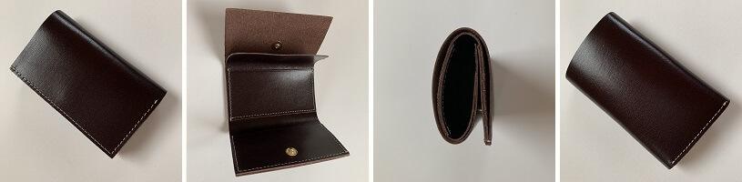 本革はぎれミニ財布のデザイン